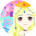 公主换装游戏破解版