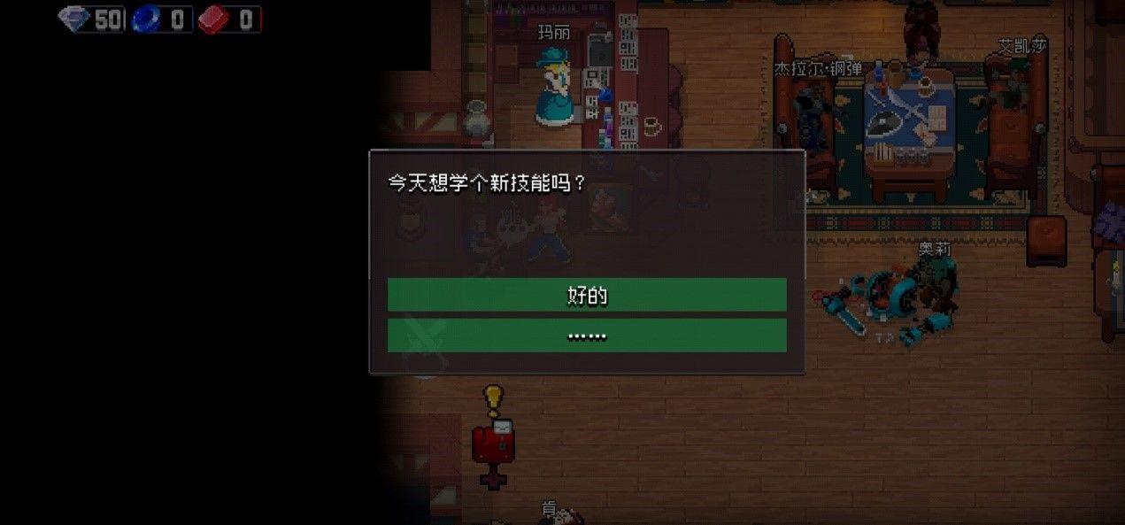 战魂铭人NPC大全:NPC技能使用攻略[多图]图片2