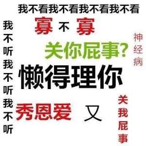 七夕表白表情包动图图4