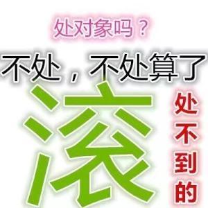 七夕表白表情包动图图1