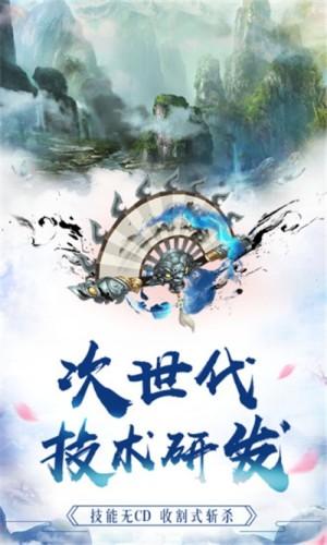 大主宰之亿万剑仙官网版图3