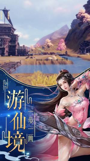 东皇神尊手游官网版图片1