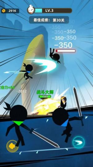 火柴间谍英雄游戏安卓手机版图片2