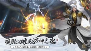 伏妖绘卷手游官网正式版图片1