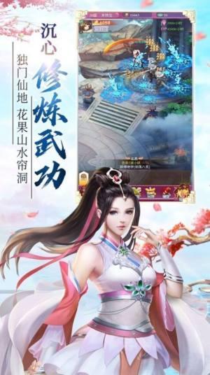 胜者为皇官网正版手游图片1
