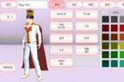 樱花校园模拟器新衣服王子服装大全:中文版新衣服王子获得方法[多图]