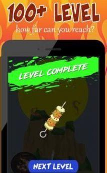 完美烤肉串制作者游戏安卓版图4: