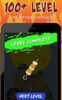 完美烤肉串制作者游戏图4