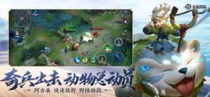王者荣耀账号分享软件最新版图2