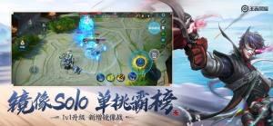王者荣耀账号分享软件最新版图4