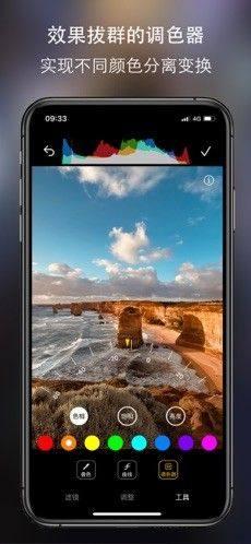 原质相机APP安卓版图片1