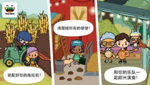 托卡生活农场完整版游戏图1