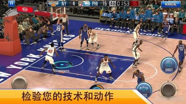 2kmobile安卓中文下载最新版