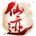 仙迹万剑归宗官网版