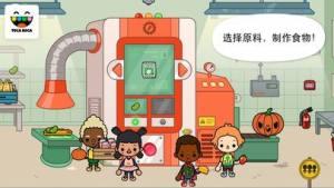 2020托卡生活农场下载破解版游戏中文完整版图片1