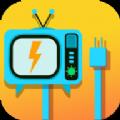 电视没电不可以破解版