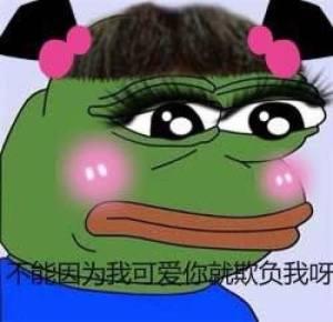 2020七夕青蛙表情包高清完整版分享图片1