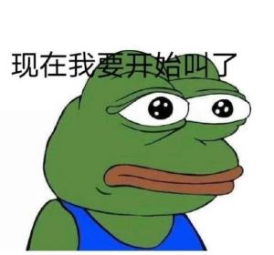 七夕青蛙孤寡表情包大全图3