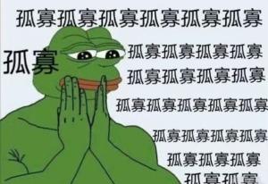 七夕青蛙孤寡表情包大全图4