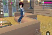 樱花校园模拟器中文版最新有孕妇在哪玩?最新版孕妇装下载更新地址[多图]