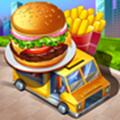 美食卡车餐厅2破解版