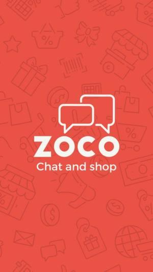Zoco APP官方版图片1