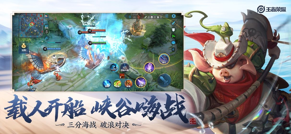 King Of Glory apk官方最新版图4: