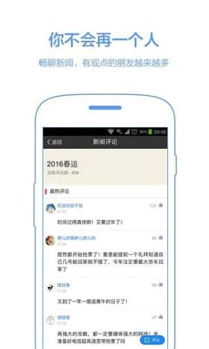 七夕表白软件生成器图2