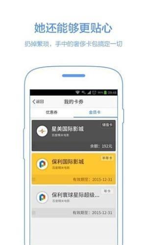 七夕表白软件生成器apk下载手机版图片1