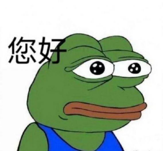微信七夕孤寡青蛙头像大全分享图5: