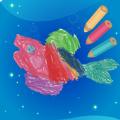 绘制水族馆游戏