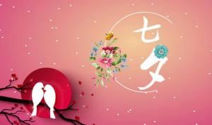2020微信七夕可以发520红包吗?七夕最浪漫的发520红包方法图片1
