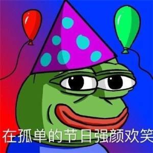 微信七夕孤寡青蛙头像大全分享图片1