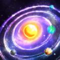 銀河系模擬器中文版