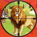 狩猎狮子游戏
