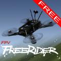 Freerider模拟器手机版