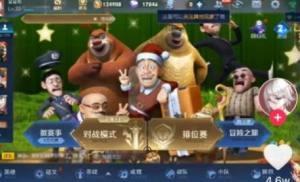 童年荣耀游戏官方版下载图片1