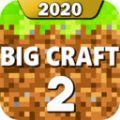 世界工艺2020游戏