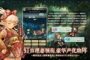 密特拉之星中文版图4