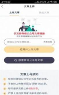 丝瓜阅读APP官方安卓版图2: