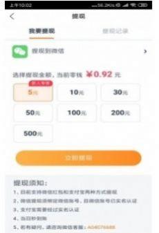 丝瓜阅读APP官方安卓版图3:
