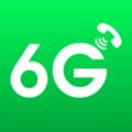6G电话APP