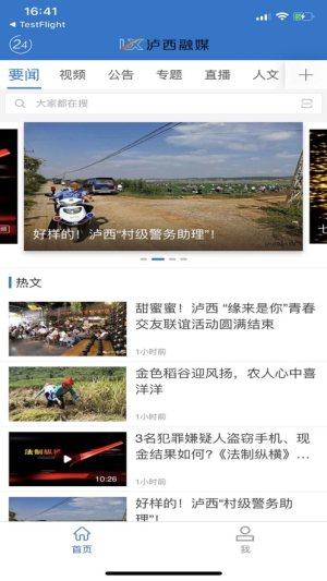 红高原泸西网图3