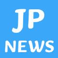 日语新闻APP