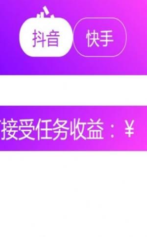 最新手机地址java.doushiyigui图1