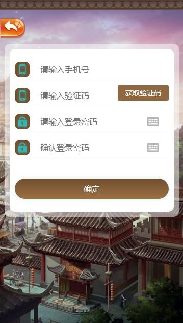 迎福旅游APP邀请码分红版图1: