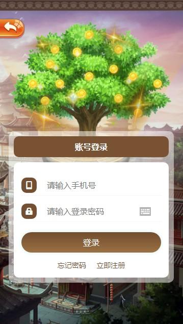 迎福旅游APP邀请码分红版图2: