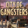 黑帮之城游戏