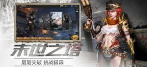 围城幸存者游戏图2