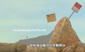 爬山模拟器游戏中文版图片1